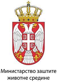 Министарство нови лого